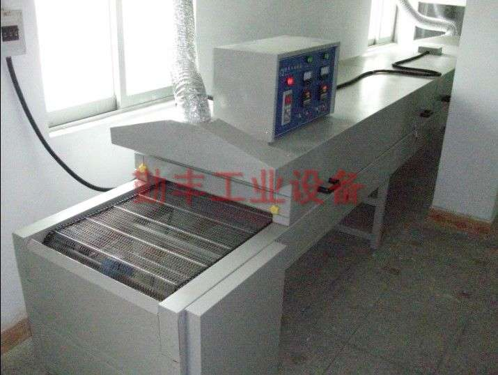 Stainless steel mesh belt tunnel furnace