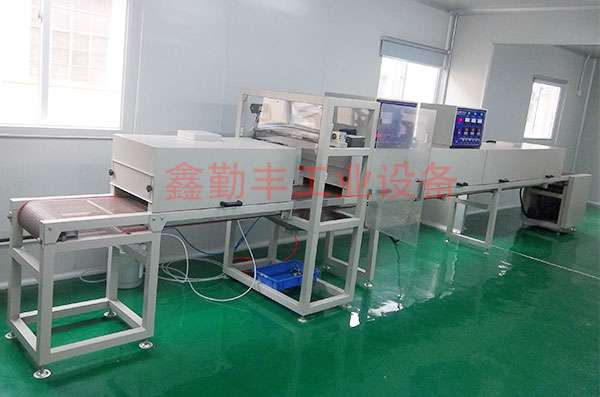 U single-axis automatic painting line