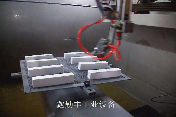 Plastic shell accessories automatic spraying Case